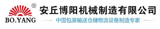 乐鱼app|主頁欢迎您!!