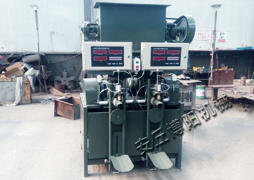 叶轮式包装机