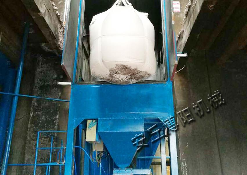 粉料吨袋拆包机有哪些优势?